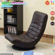回転 座椅子 リクライニング機能搭載 回転チェア 座椅子 座敷椅子 シンプル リクライニグチェア 回転座椅子 回転イス ローチェア 完成品