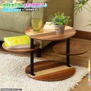 ラウンドサイドテーブル 天板幅40cm サイドテーブル ソファサイドテーブル ミニテーブル スイングテーブル アジャスター搭載 高さ35.5cm