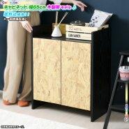 キャビネット 幅65cm 木製扉 可動棚 電話台 FAX台 シンプルデザイン 木製 リビング収納 収納棚 食器棚 本棚 コミックラック 高さ80cm