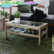 木製 センターテーブル 幅80.5cm 古材風 ガラス天板 耐荷重10kg ガラステーブル シンプルテーブル フレーム木製 おしゃれ ローテーブル 座卓 食卓 高さ35cm