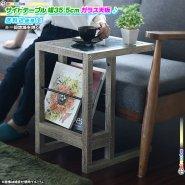 木製 サイドテーブル 幅35.5cm 棚付き 古材風 ガラス天板 耐荷重5kg シンプル フレーム木製 おしゃれ ガラスサイドテーブル 高さ53cm