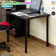 フリーテーブル 幅75cm 奥行き60cm フリーデスク 机 作業台 食卓 パソコンデスク シンプル デスク テーブル テレワークにも最適