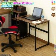 シンプルデスク 幅80cm 奥行50cm パソコンデスク フリーデスク デスク 机 つくえ 作業台 PCデスク アジャスター搭載