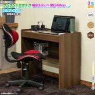 コンパクトデスク 幅83.5cm デスク パソコンデスク ワークデスク シンプル 机 学習机 勉強机 オフィス デスク 2口コンセント付