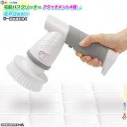 電動バスクリーナー ブラシ お風呂 掃除 充電式 ハンディタイプ 面ブラシ コーナーブラシ スポンジブラシ モップ アタッチメント4種