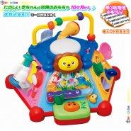 楽しい 知育のおもちゃ 赤ちゃんのおもちゃ 視覚 聴覚 触覚を刺激 たのしく 学ぶ 知育玩具 指先遊び 脳を刺激 発育 10ヶ月から対象