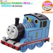 きかんしゃ トーマス おもちゃ しゃべる トーマスのおもちゃ 押し車 おしゃべりトーマス 汽車 機関車 電車 男の子 対象年齢3歳以上