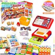 おもちゃのレジスター お店屋さんごっこ 本格的 レジ おもちゃ ママゴト おままごと ごっこ遊び 楽しく お買い物 遊ぶ 女の子 3歳から対象