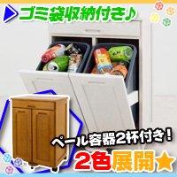 2分別 木製ダストボックス 引出し付 ゴミ箱 分別ごみ箱 キッチンゴミ箱 キャスター付