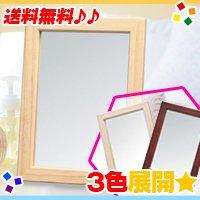 天然木製フレーム 卓上ミラー 壁掛けミラー メイクミラー 化粧用鏡 コスメミラー 飛散防止加工