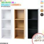 カラーボックス3段 LP対応 オープンラック バイナルボックス レコードラック A4サイズ収納可
