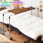 ベッド用テーブル 横幅92.5〜145cm 調整可能 介護テーブル 介護用テーブル 補助テーブル キャスター付