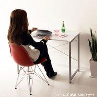 イームズDSRシェルチェア ワークデスク幅100cmセット オフィスデスク スクープチェア デザイナーズ家具