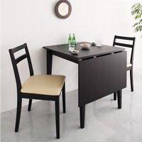 バタフライテーブル付ダイニング3点セット2人用/全2色 テーブル75〜120cm幅&チェア2脚 天然木製