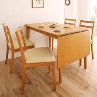 バタフライテーブル付ダイニング5点セット4人用/全2色 テーブル120〜165cm幅&チェア2脚 天然木製