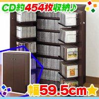 日本製 収納ラック6段 幅59.5cm CDラック AVラック DVDラック Blu-ray収納 収納棚 両開き扉収納