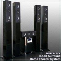 サラウンド5.1chホームシアターシステム サラウンドスピーカーシステム AC3ドルビー光デジタル方式