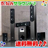 5.1chホームシアターセット/ブラック サラウンドスピーカーシステム AC3ドルビー光デジタル方式