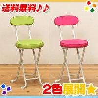 折りたたみチェア,折り畳みパイプ椅子 パイプいす,簡易チェア,補助椅子 背もたれ付