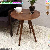 木製ラウンドテーブル フラワースタンド 丸型テーブル 展示台 花台 飾り台 丸テーブル 簡単組立