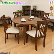 丸型ダイニングテーブル 椅子2脚セット 2人用 ダイニング 円卓 直径100cm チェア2脚 3点セット