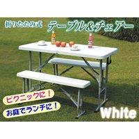 折りたたみアウトドアテーブル&チェアセット レジャーテーブル,ピクニックテーブル,海水浴 折り畳み式
