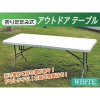 折りたたみテーブル,アウトドアテーブル レジャーテーブル,ピクニックテーブル,海水浴 折り畳み式