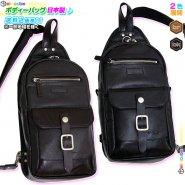 日本製 ボディバッグ メンズ用 ショルダーバッグ 合成皮革 ボディーバッグ 豊岡かばん ポケット付
