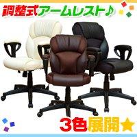 合成皮革オフィスチェア ロッキング機構搭載 椅子 高さ調整肘掛け付 パソコンチェア PUキャスター付