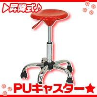 キッチンチェア 美容室チェア 回転スツール キッチンスツール ワーキングチェア 昇降椅子 キャスター付