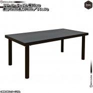 フリーローテーブル 幅90cm 奥行き45cm 高さ34cm / 黒 ( ブラック ) フリーデスク 机 作業台 ローデスク ローテーブル パソコンデスク 文机 食卓 テレワークにも最適