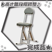 高さ調整キッチンチェア 折りたたみ椅子 台所いす 作業椅子 補助椅子 高さ無段階調節式