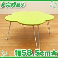 フラワー型リビングテーブル,センターテーブル 子供用テーブル,キッズ用ローテーブル パール入り