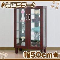 扉式 コレクションケース 幅50cm フィギアケース ガラスケース ショーケース 飾り棚 背面ミラー仕様