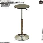 ガス圧昇降バーテーブル 幅40cm 昇降テーブル カウンターテーブル サイドテーブル 天板360度回転