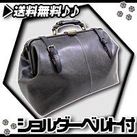 日本製 ボストンバッグ フェイクレザー ダレスバッグ ショルダーバッグ 旅行用 かばん 本革ハンドル