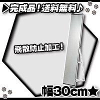 ノンフレームミラー 薄型スタンドミラー 全身鏡 全身姿見 ルームミラー 薄型ミラー 飛散防止加工済