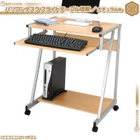 パソコンデスク 幅64cm スライドテーブル付 / ナチュラル色 PCデスク 棚付 ワークデスク 作業台 机 キャスター搭載