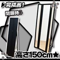 三面 スタンドミラー 全身 姿見鏡 三面鏡 ルームミラー 全身鏡 飛散防止加工済