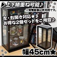 コレクションケース ガラスキャビネット コレクションボックス リビング収納 背面ミラー仕様
