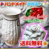 陶器の傘立て ポルトガル製 アンブレラスタンド フラワーポット 花瓶 フラワースタンド トレー付