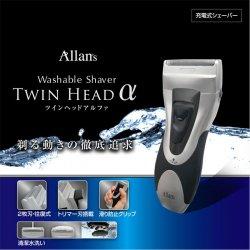 電気シェーバー 水洗いOK ひげそり 2枚刃ひげ剃り 電気髭剃り 電気カミソリ 2枚刃 トリマー刃付