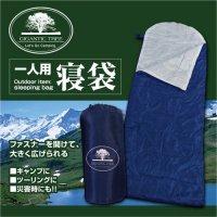 寝袋 1人用 シュラフ 登山用品寝袋 寝袋 シェラフ キャンプ用品 軽量仕様