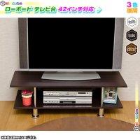 テレビ台 幅100.5cm テレビボード TV台 TVボード ローボード リビングボード 天板耐荷重 約35kg