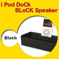 【接続コード付】ブロック型iPod用ドック式スピーカー/ブラック iPod DoCk BLoCK Speaker 単3電池対応