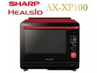 ヘルシオ シャープ SHARP ヘルシオ HEALSIO AX-XP100 ウォーターオーブン 30L 2段調理タイプ