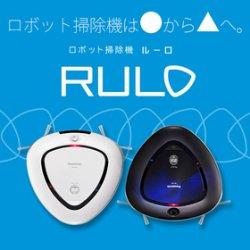 ロボット掃除機 パナソニック Panasonic ロボット そうじ RULO ルーロ ホワイト ブラック 三角形 MC-RS1♪