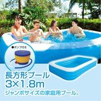 大型ビニールプール ビッグプール ファミリープール  子供用プール お庭 プール 室外用プール  足踏みポンプ付
