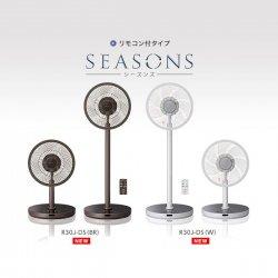三菱 扇風機 サーキュレーター シーズンズ DCモーター扇風機 静音運転 せんぷう機 冷房 MITSUBISHI SEASONS R30J-DS 送風機 リモコ…