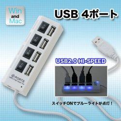 USB 4�ݡ��� ���Ŵ� iPhone ���ޡ��ȥ�...